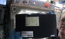 Трехмерный принтер на МКС напечатал первую деталь