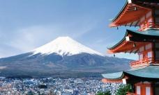 На вулкан Фудзияма проведут бесплатный Wi-Fi